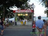 McDonalds im Nichts