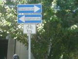 Einbahnstraßen