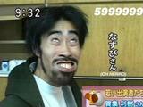 Funny Asian