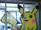 Pikatchu in der Schule