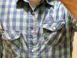 Günstiges Hemd