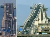 Steile Brücke
