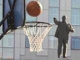 Baskettballkorb