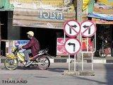 Welchen Weg?