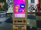 Likes und Fans über einen Automaten kaufen