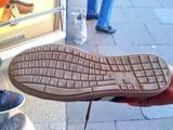 Schuhsolen für Informatiker