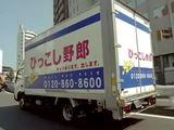Werbung aus Japan